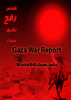 Gaza War Report; Explaining The truth About the Gaza Situation and What led up to the war, in video, articles, pictures, you will not see this in corrupted mainstream media !
