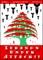 War on Lebanon Reports, Background information and much more